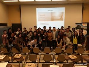 Dennis Goh, Overseas Singaporean Unit, Berkeley, Entrepreneur, start up business, business start up, SG Buzz