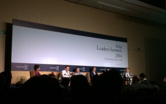 Asia Leaders Summit, Dennis Goh, entrepreneurship, start up business, business start up